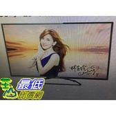 [COSCO代購]  Philips 55 FHD 液晶顯示器+視訊盒 55PFH5280 _W115767