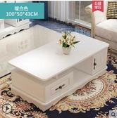 歐式鋼化玻璃茶幾小戶型家用茶桌現代簡約客廳電視櫃 【特惠】 LX
