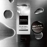 日本TENGA 挺趣新版 PLAY GEL DIRECT FEEL 潤滑液 160ml 黑色 刺激感 環保型包裝
