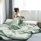 絲滑涼感夏被-綠條紋【BUNNY LIFE 邦妮生活館】