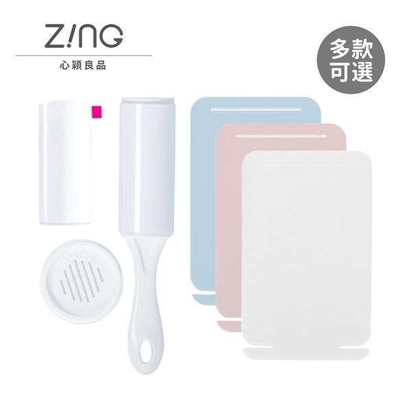ZING 心穎良品 水洗除塵滾輪(雙滾輪組)-多款可選 除塵滾筒 滾筒黏毛器