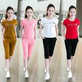 休閒運動套裝女夏季新款韓版修身短袖七分褲學生兩件套運動服      芊惠衣屋