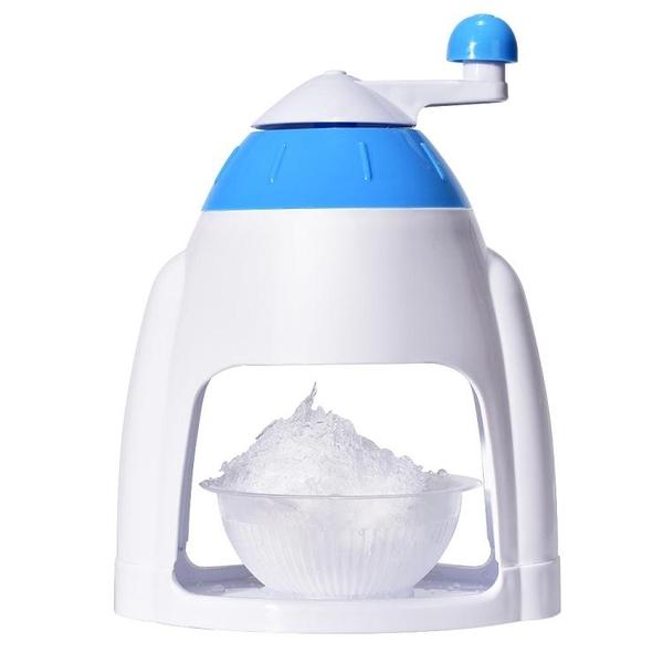 手動刨冰器 兒童家用小型搖刨冰機炒冰機手動雪花刨冰機綿綿冰沙機削冰磨冰器