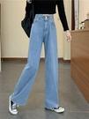 直筒褲 女裝秋新款韓版時尚直筒顯瘦設計感牛仔褲高腰寬松闊腿長褲子 交換禮物