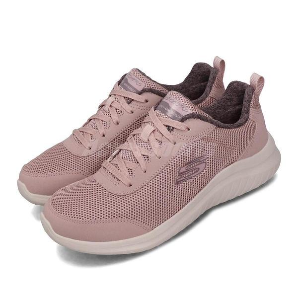 Skechers 慢跑鞋 Ultra Flex 2.0-Sparkling Joy 紫 灰 女鞋 健走鞋 運動鞋 【ACS】 13352MVE