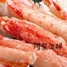 熟凍帝王蟹腳切盤 500g±10%/包(...