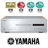 【名展音響】YAMAHA 山葉 CD-S1000 Hi-Fi CD播放機 公司貨 分期0利率.免運