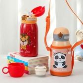 兒童保溫杯 兒童吸管保溫杯304不銹鋼水杯學生女寶寶幼兒園可愛防摔水壺 刻字 星河光年