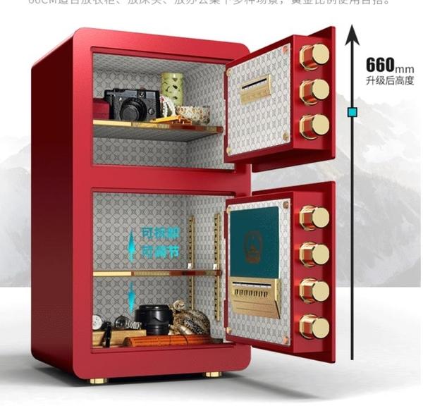 虎牌保險櫃60厘米家用指紋大型保險箱辦公指紋防盜保管箱 卡布奇諾