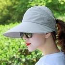 遮陽帽 女夏遮陽帽太陽帽 防紫外線騎車防...