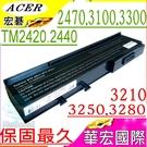 ACER 電池(保固最久)-宏碁 2423,2424,2428,3010,3242,3282,3284,3302,3304,BTP-ARJ1,TM07B41,TM07B71