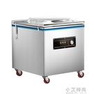 真空食品包裝機商用大型全自動干濕兩用抽空機塑封打包壓縮封口機 小艾時尚NMS