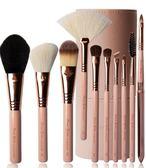 10支動物毛化妝刷套裝 全套化妝工具刷子粉底眼影刷第七公社