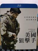 挖寶二手片-Q02-260-正版BD【美國狙擊手 有外紙盒】-藍光電影(直購價)