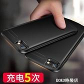 蘋果6背夾充電寶iPhone7Plus專用7p電池8便攜6s沖手機殼行動電源ATF koko時裝店