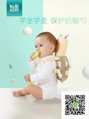寶寶防摔頭部保護墊夏季透氣嬰兒防摔護頭枕兒童學步帽 歐歐