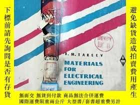 二手書博民逛書店MATERIALS罕見FOR ELECTRICAL ENGINEERING 电气工程材料 英文版Y356856
