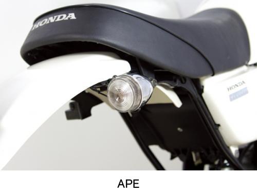 方向燈殼組(透明/2個1組)(10W附橘色燈泡) HONDA GORILLA MONKEY APE100 APE50 Ape type D Ape 100 typeD
