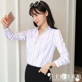 新款時尚氣質顯瘦條紋長袖 雪紡衫女V領寬松襯衫