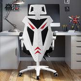 電競椅 電腦椅家用辦公椅網布座椅擱腳可躺款 可躺轉椅老闆椅子午休椅遊戲電競椅 LX 新品特賣