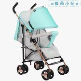 嬰兒推車 輕便折疊可坐可躺手推車