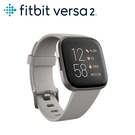 【Fitbit】Versa 2 健康運動智慧手錶 霧灰框石色錶帶