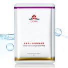 Dr.Satin頂級魚子高效保濕面膜(30ml)-3片入