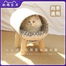 貓窩四季通用可拆洗貓床夏季貓窩夏季貓咪用品寵物床吊床狗窩狗床 小山好物