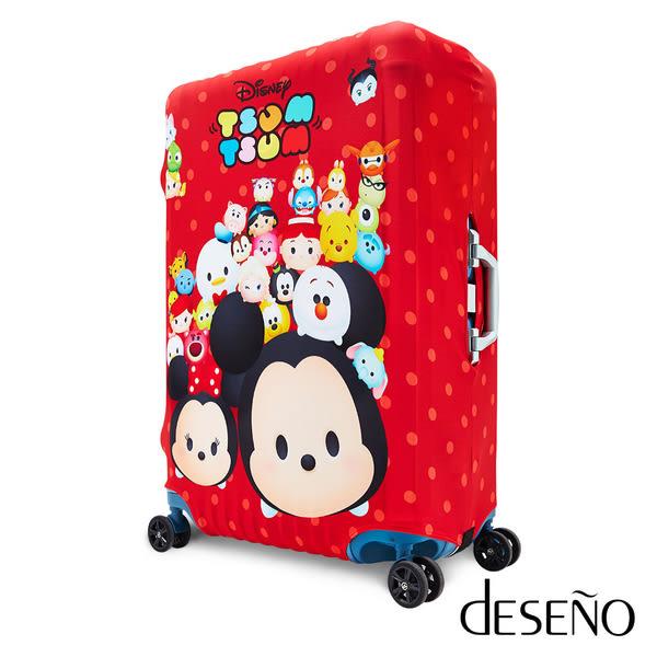 Deseno Disney 迪士尼 TSUMTSUM 彈性 收納式箱套 行李箱套 L號 紅 B1129-0006