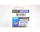 全館免運費【電池天地】MAXELL日本製 手錶電池 鈕扣電池  M399 SR927W  一顆