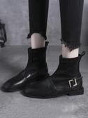 新品襪子靴女短靴秋季新款百搭平底瘦瘦靴加絨英倫風小皮鞋潮   韓流時裳