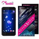 Moxbii HTC U11 抗衝擊 9...