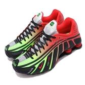 Nike 慢跑鞋 Shox R4 Neymar Jr 內馬爾 黑 紅 彈簧鞋 男鞋 運動鞋【PUMP306】 BV1387-001