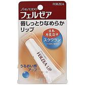 SHISEIDO 資生堂 水潤保濕護唇膏(5g)【小三美日】