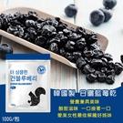 韓國製 日曬藍莓乾 100g