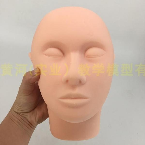 人頭模型 美容專用 紋繡 微整形人頭模 頭模硅膠頭 面部注射模型