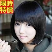 短假髮-日系清純逼真流行女美髮用品3色69o66[巴黎精品]
