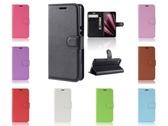LG G7荔枝紋翻蓋支架皮套手機殼G7插卡保護套G7全包防摔保護殼