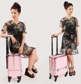 化妝箱 紋繡師紋繡工具箱多層專業拉桿化妝箱跟妝箱大容量萬向輪便攜 WJ【米家科技】