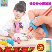 握筆器小學生兒童幼兒寶寶筆套糾正筆拿抓鉛筆糾正寫字姿勢矯正器
