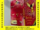 二手書博民逛書店Sarah罕見the sunday Fairy:星期日仙女莎拉Y200392
