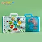 兒童動手拆裝擰螺絲益智玩具螺母組合拼裝男孩電鉆寶寶智力拼圖