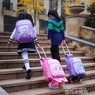 女生兒童拉桿書包小學生防水女童1-3-6年級減負卡通可愛6-12周歲5QM 依凡卡時尚