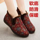 老北京布鞋女款中老年人棉鞋防滑軟底一腳蹬雪地靴子保暖厚底媽媽保暖鞋