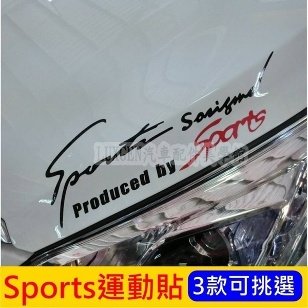 TOYOTA豐田ALTIS【Sports運動燈眉貼紙】阿提斯 獨特時尚 引擎蓋貼膜 大燈3M反光貼包膜