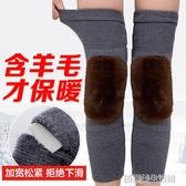 護膝保暖老寒腿中老年人冬季防寒騎車加厚加絨羊毛護膝保暖男女士