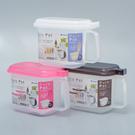 日本製【Inomata】1191 Pure Pot 調味盒1入