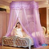蚊帳圓頂吊頂蚊帳1.5米1.8m床雙人家用1.2m床公主風加密加厚wy 全館限時88折