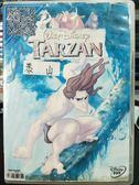 影音專賣店-P07-359-正版DVD-動畫【泰山1】-迪士尼