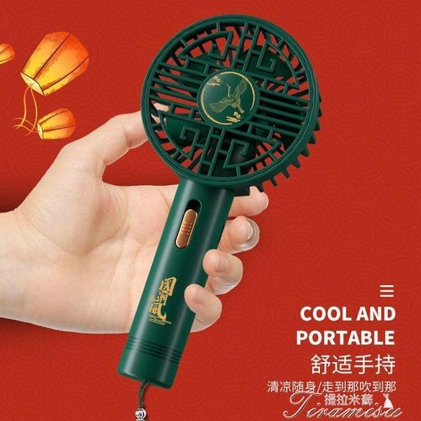 手持風扇 【超耐用】小風扇學生可愛靜音手持風扇迷你隨身充電USB攜帶 快速出貨